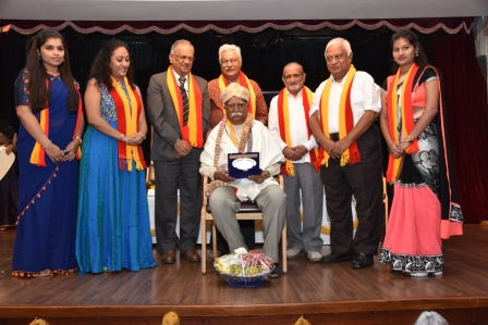Karnataka Rajyotsava at MPBIM 2.12.2017